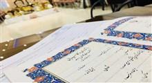 حذف سند «طلاق» از هفته آینده / سند ازدواج شکل گذرنامه میشود