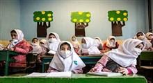 ابلاغ دستورالعمل مقابله با کروناویروس به مدارس