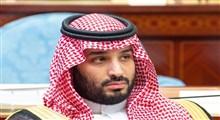 تشدیداقدامات سرکوبگرانه محمد بن سلمان /۲۹۸مقام دولتی بازداشت شدند