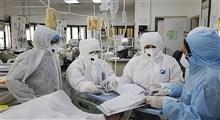 هزینه های درمان برای بیماران کرونایی چقدر است؟