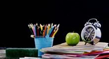 جدول زمانی برنامههای درسی 3 خرداد شبکههای چهار و آموزش
