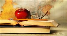 جدول زمانی برنامههای درسی 8 خرداد شبکههای چهار و آموزش