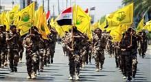 ییانیه شدید الحن مقاومت علیه آمریکا؛ عراق را به جهنمی برای شما تبدیل خواهیم کرد