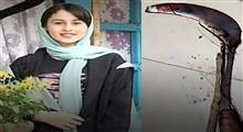 واکنش کاربران فضای مجازی به قتل رومینا اشرفی توسط پدرش