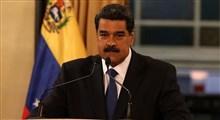 رئیس جمهور ونزوئلا خبر داد: به زودی به ایران سفر خواهم کرد