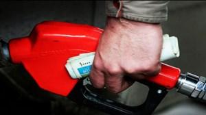 قیمت بنزین افزایش مییابد یا نه؟