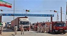 طالبان گمرک در مرز ایران را تصرف کرد/ پناه آوردن نیروهای افغانستان به خاک ایران