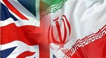 روغن ریخته «تانکهای چیفتن» نذر آزادی یک جاسوس!