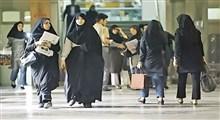 بازگشایی احتمالی دانشگاه ها بعد از ماه رمضان