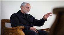 دستاوردهای منطقهای سردار شهید سلیمانی