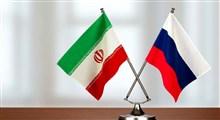 سفر لاوروف به ایران دیدارها و توافق نامه ها