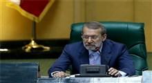 رئیس مجلس: طرح قلابی قرن، نتیجه تفرقه کشورهای اسلامی است