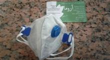 سخنگوی تعزیرات: عرضه ماسک توسط داروخانهها، عرضه خارج از شبکه محسوب میشود