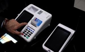 درخواست وزارت کشور از شورای نگهبان برای الکترونیکیشدن انتخابات مجلس