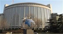 هشدار  وزارت خارجه چین به آمریکا: تمام گزینهها روی میز است