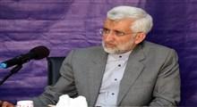 پیام نماینده رهبر انقلاب در شورای عالی امنیت ملی در پی شهادت سردار سلیمانی