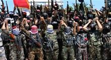 """تظاهرات مردم فلسطین علیه طرح """"معامله قرن"""""""