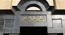 بیانیه مهم شورای عالی امنیت ملی در واکنش به شهادت سپهبد سلیمانی