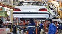 نحوه و شرایط ثبت نام پیش فروش و فروش فوق العاده خودرو در سال ۹۹ اعلام شد
