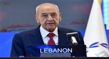 بیانیه پایانی نشست پارلمانهای عربی در اردن/ معامله قرن، طرح جنگی است نه طرح صلح