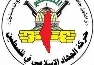 جنبش جهاد اسلامی در واکنش به طرح الحاق کرانه باختری؛ مردم فلسطین به خیابانها بریزند