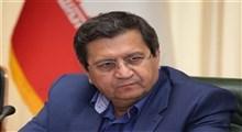 واکنش رئیس کل بانک مرکزی ه قرار گرفتن ایران در لیست سیاه FATF/ مشکلی برای ثبات نرخ ارز ایجاد نخواهد شد