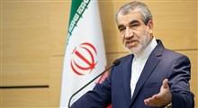 کدخدایی: 2 اسفند روز اقتدار ملی ایرانیان خواهد شد