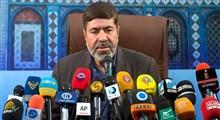سخنرانی رهبر انقلاب در روز قدس/ عدم برگزاری راهپیمایی امسال/ جایگزینی برای مراسم ارتحال امام خمینی(ره)