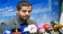 واکنش انصار الله یمن به ترور سردار سلیمانی: آمریکا از اقدام وقیحانه خود شدیدا پشیمان میشود