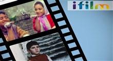 صفحات آیفیلم فارسی و عربی در یوتیوب بسته شد
