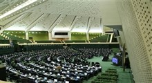 طرح دوفوریتی نمایندگان مجلس برای کاهش روابط دیپلماتیک با انگلیس