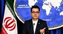 سخنگوی وزارت خارجه خطاب به شرکت هایی که ایران را ترک کرده اند: بازگشت به بازار ایران بسیار سخت خواهد بود