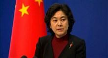 سخنگوی وزارت خارجه چین: توسعه روابط دوستانه و همکاری با ایران برایمان اهمیت دارد