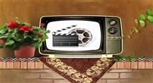 """فیلمهای آخر هفته تلویزیون / از """"لیلی با من است"""" تا """"شعبدهباز"""""""