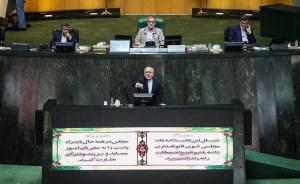 وزیر امور خارجه در مجلس: دامن نظام از پولشویی پاک است