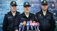 وضعیت امنیتی پایتخت مطلوب است/ گزارشی از تجمع شب گذشته در تهران/ شعارهای تند با مضامین سیاسی