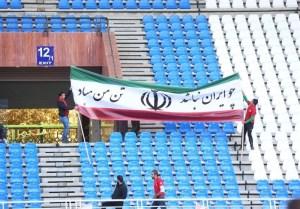 اقدام تحسین برانگیز هواداران مشهدی برای حفظ همبستگی ملی؛ «چو ایران نباشد، تن من مباد»