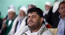 """فراخوان تظاهرات انصارالله یمن بر علیه طرح """"معامله قرن"""""""