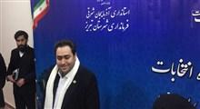 داماد رئیس جمهور داوطلب مجلس انتخابات مجلس شد + فیلم