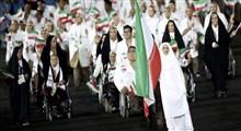 نگاهی به سهمیههای ایران در پارالمپیک 2020 توکیو