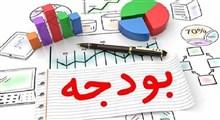 لاریجانی قانون بودجه سال ۱۳۹۹ کل کشور را به رئیس جمهور ابلاغ کرد+ متن
