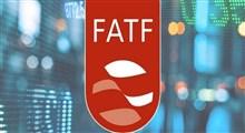 """ایران در """"لیست سیاه"""" FATF قرار گرفت"""