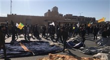 تظاهرات مردم عراق مقابل سفارت آمریکا در بغداد +فیلم