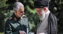 مراسم بزرگداشت سردار حاج قاسم سلیمانی از سوی رهبر انقلاب برگزار میشود