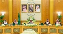 واکنش کابینه عربستان سعودی به پاسخ موشکی ایران به آمریکا