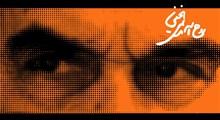 گفتمان تحولطلبانه امام خمینی(ره) از نگاه رهبر انقلاب