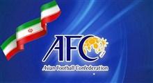نامه رسمی AFC به باشگاههای ایرانی+ متن نامه