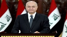 دیدار شمخانی با  رئیس جمهور عراق/  تأکید بر لزوم سریع معرفی نخستوزیر جدید عراق