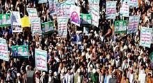 تظاهرات گسترده مردم یمن در محکومیت «معامله قرن» آمریکا