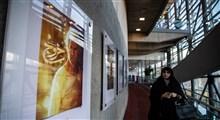 متن و حاشیه هفتمین روز جشنواره فیلم فجر + تصاویر